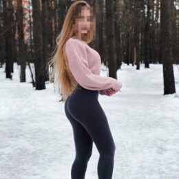 şirinevler fenomen escort